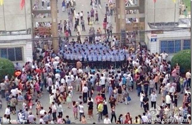 2013.06.21-Quartz-Sina-Weibo-Zhongxiang-riot-China