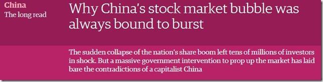 2015.07.16-Orville.Schell-China-Stock-Market-burst